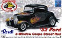 Revell #85-2024 '32 Ford 3 Window coupe Street Rod