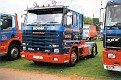 P61 JSC 