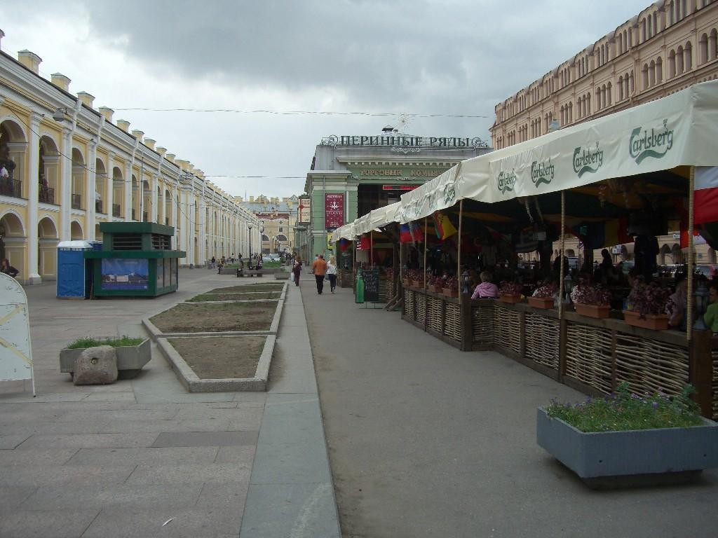 St. Petersburg City