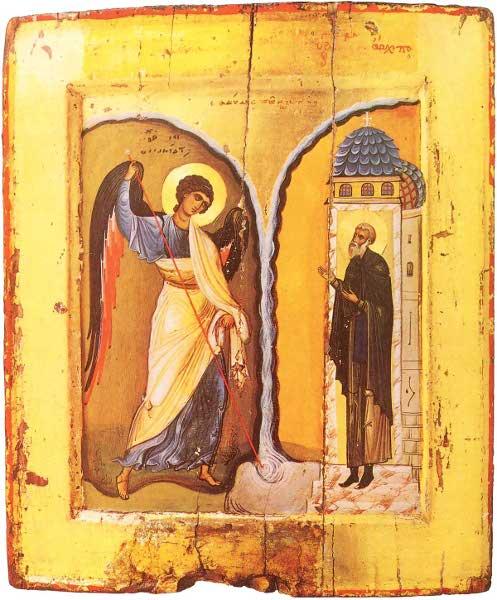 Ікона Преподобної Параскеви Сербської