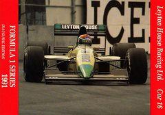 1991 Carms Formula 1 #044 (1)