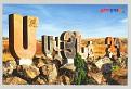 Armenia - Armenian Letters SP