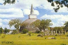 Sri Lanka - Anuradhapura Stupa