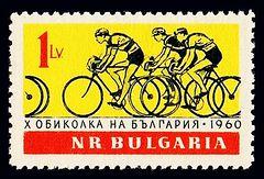 10. Tour of Bulgaria