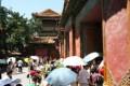 022-pekin-zakazane miasto-img 4166