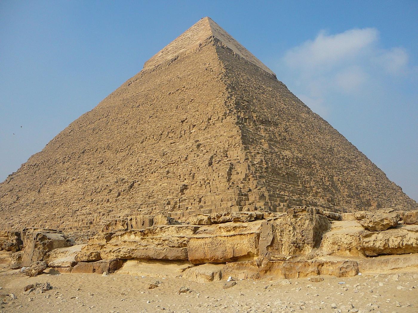 Khafre Pyramid Giza