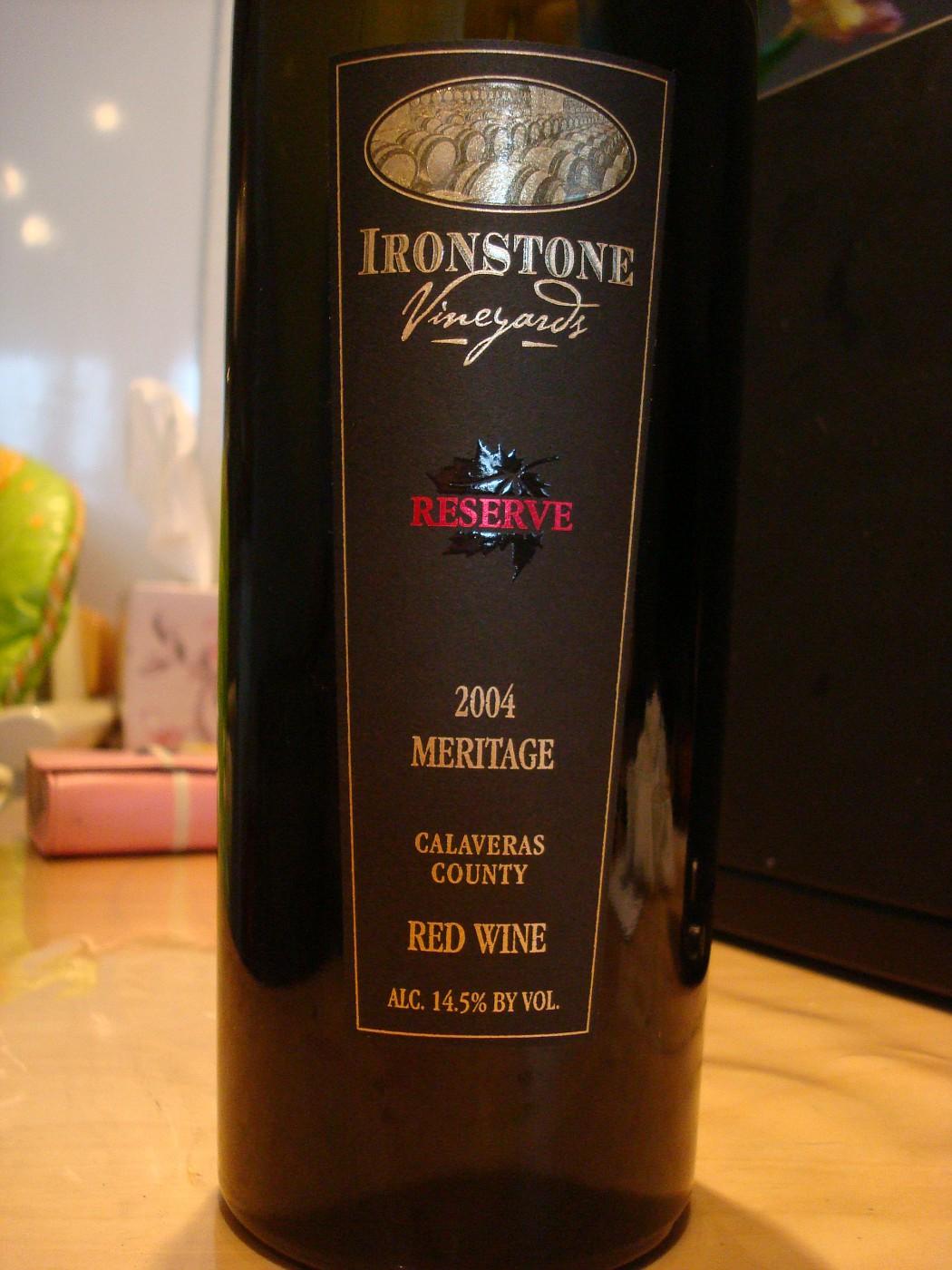 20091030 WineIronstone24