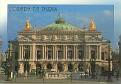 L'Opera de Paris (75)