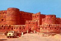 1983 AGRA RED FORT