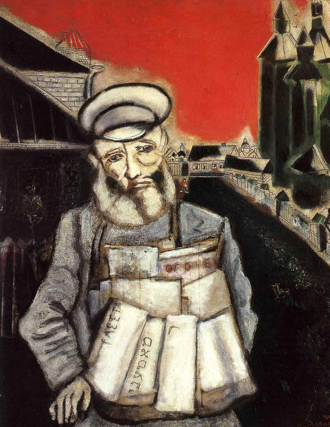 Journeux marc biography for Biographie de marc chagall