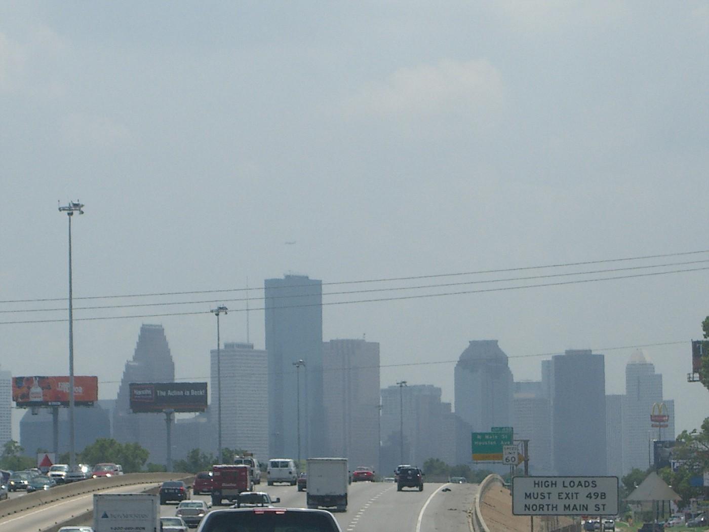 Houston Tx downtonw
