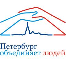 Petersburg verbindet Menschen