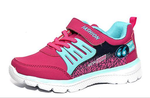 tik 14.99€ , nuo 32-iki-35d, sportiniai batai su odiniu išformuotu vidpadžiu. Batai yra itin patogūs, labai lengvučiai.