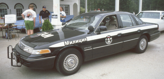 Misc - Police car show