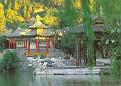 SHAANXI SHENG - Huaqing Pool