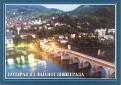 Bosnia - 2007 VISEGRAD BRIDGE