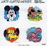 Donald Duck 1987 18bilag