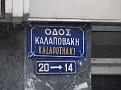 10-1-2010 2-49-44 μμ