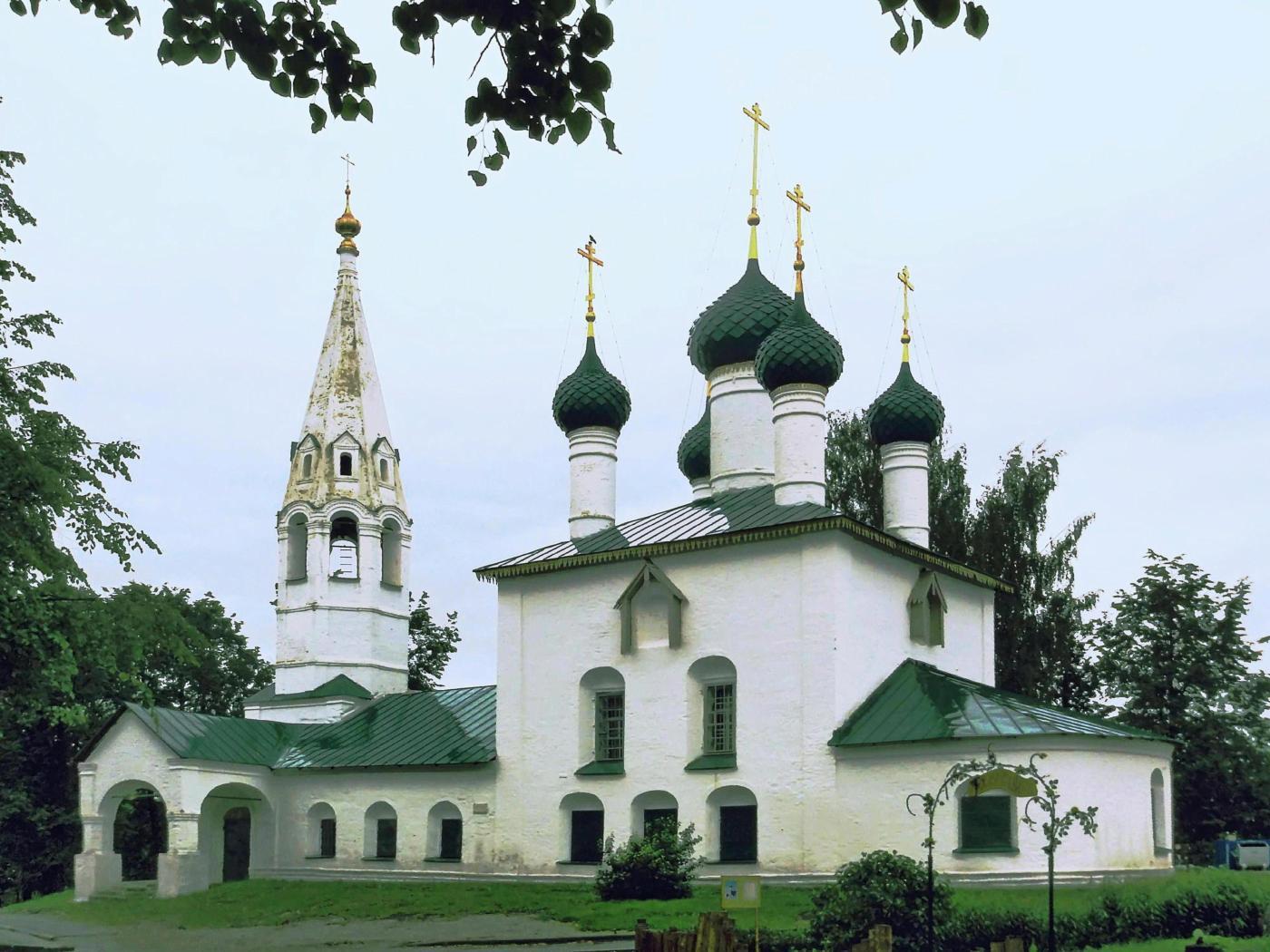 Church Spasa on city