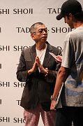 Tadashi Shoji BS SS17 083