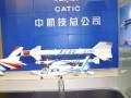 2005 Paris Aircraft 50