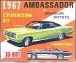 AMC 1967 Ambassador Hardtop