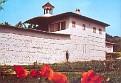 BLAGOEVGRAD - Rozhen Monastery