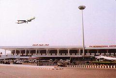 Bangladesh - Zia International Airport