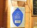 BALMORAL Wall of Fame 20120528 013